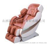 榮康智慧按摩椅,按摩椅家用,太原按摩椅實體體驗店