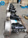 铸件式潜水搅拌机0.85KW