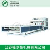 PVC管材擴口機 PVC塑料管擴口設備
