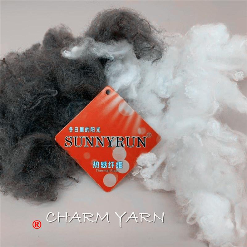 热感保暖纱线 热感丝 热感保暖抗菌袜 保暖手套