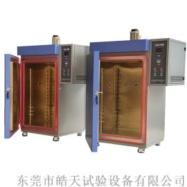 lcd高温烤箱,500度高温试验箱,工业烤箱