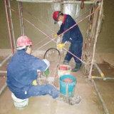 金華污水池止漏單位 地下管道沉降縫補漏