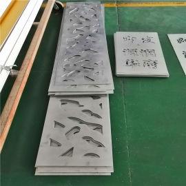 华府外墙雕刻铝单板 售楼部门头雕花铝单板