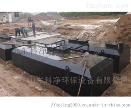 地埋式污水处理设备 小型高效废水处理装置