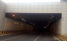 广东隧道搪瓷钢板/烤瓷铝板铝蜂窝板
