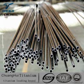 优质供应创惠TA2TC4钛合金建筑艺术钛管材