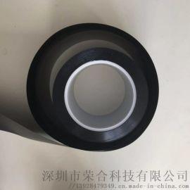 避光黑色PET原膜亮黑色哑黑色黑色聚酯薄膜