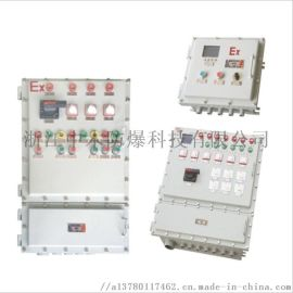 铝合金防爆配电箱仪表箱控制箱照明电源箱按钮箱防爆配电柜接线箱