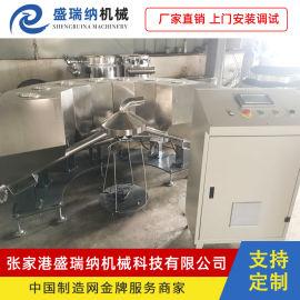 全自动辅料配料机 pvc粉末配方机