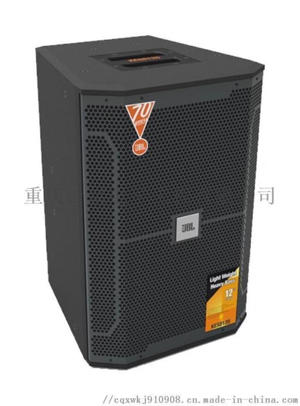 JBL KES8120 12寸娛樂專業音響