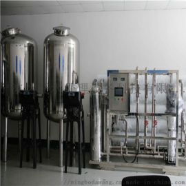 宁波市工业纯净水设备,去离子水设备,去钙镁离子设备