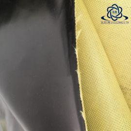 凯夫拉芳纶硅胶布机器人涂层布工业风箱防护罩