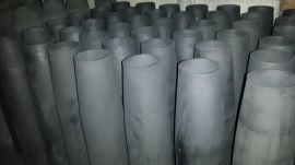 反應燒結碳化矽噴火嘴