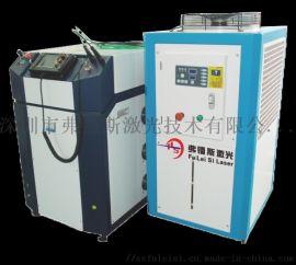 不锈钢制品光纤传输焊接机,激光无缝焊接机