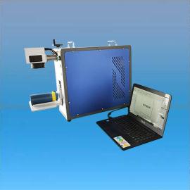 光纤激光打标机 金属塑胶刻字机