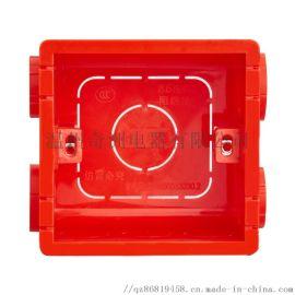 家装开关暗盒,86线盒,PVC底盒