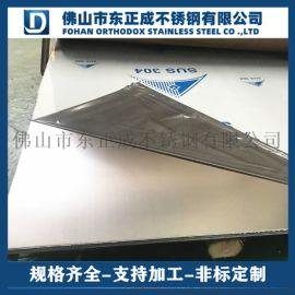 珠海不锈钢板材,304不锈钢拉丝板定制