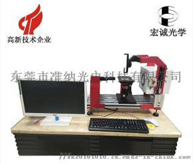 产品名称:全自动自动进液接触角测量仪  产品型号:XG-CAMB3     特点:  1. 采用强度高、重量轻的铝合金底板搭配独家设计的多维精密机械定位滑台,协
