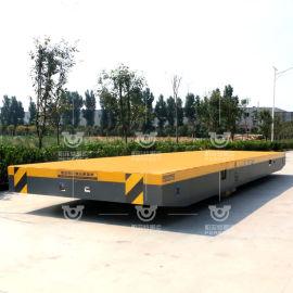 10吨油旋模具搬运车车间平移车万向轮电动遥控平板车