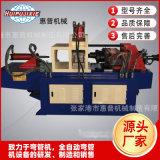 管端成型機供應 液壓縮管機HP-GD160