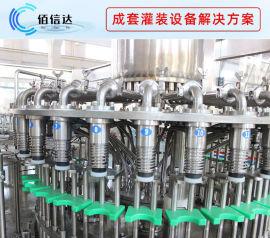 直线灌装机 三合一灌装机械设备 啤酒灌装机