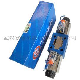 北京華德液壓4WE6H61B/CG24N9Z5L電磁閥