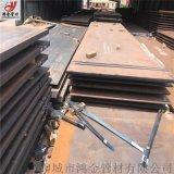 武钢q390b中厚板 Q390B高强度板
