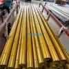 酒店  50圆管铝型材 外墙拉弯弧形竹子铝圆管型材