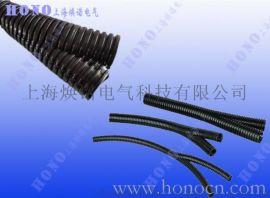 双层开口波纹软管 尼龙双拼管 双拼剖开型塑料波纹管