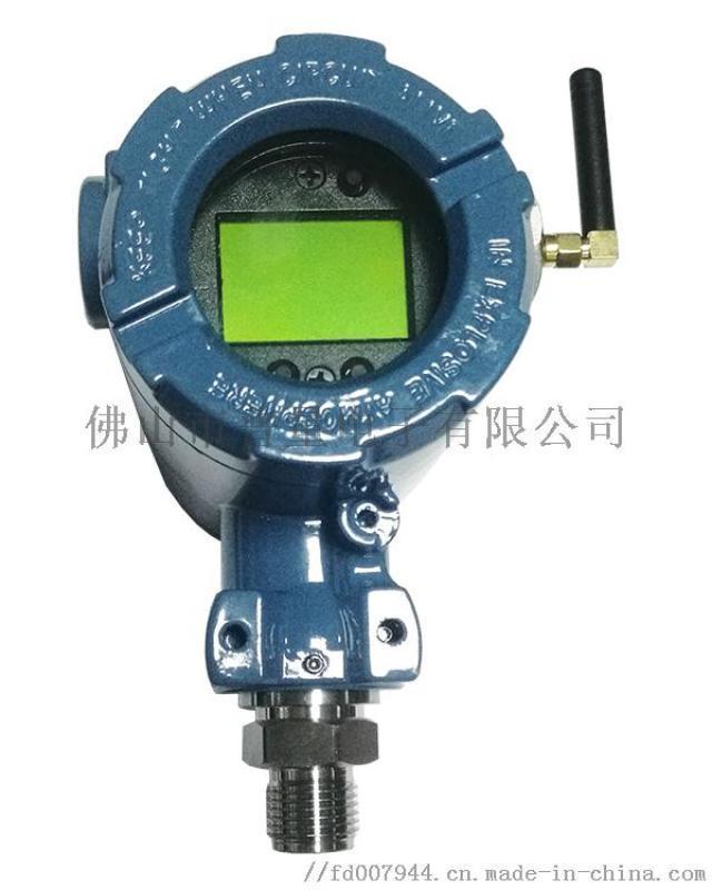 低功耗無線壓力感測器變送器