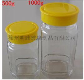大八角瓶小八角瓶蜂蜜瓶玻璃瓶密封罐酱菜瓶