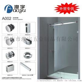 A002滚滑推拉門浴室玻璃五金套装不鏽鋼