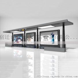 潮州智能化公交车候车亭广告灯箱道路不锈钢路名广告牌