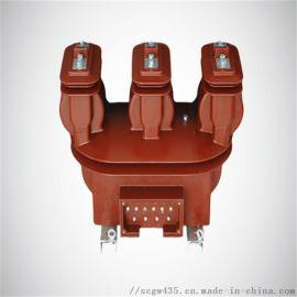 济南高压计量箱组合式互感器 10KV电力计量箱供应