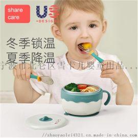吸盘碗研磨不锈钢儿童餐具注水保温碗