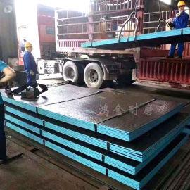 厂家供应复合耐磨衬板 冶金矿山专用复合堆焊耐磨钢板