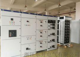 MNS型低压抽出式开关柜 抽屉柜