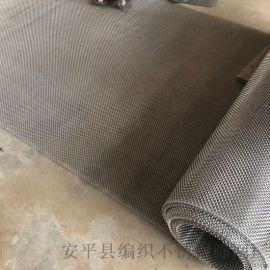 0.7毫米粗10目不锈钢筛网