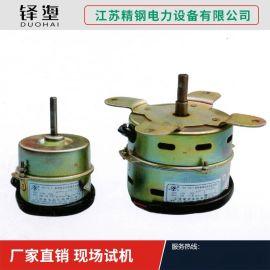 YDK系列单相电容转异步电机
