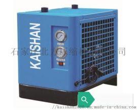 开山空压机后处理设备储气罐冷干机过滤器河北总经销