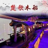 廣東揭陽中式室內船特色船造價低