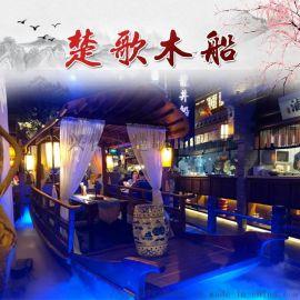 安徽铜陵中式室内船装饰船图片