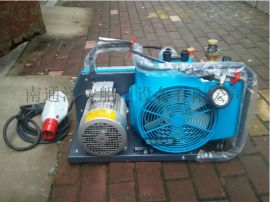 宝华系列专业空气充气泵