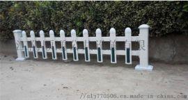 PVC草坪护栏PVC护栏, 小区别墅栅栏, 园艺绿化带围栏
