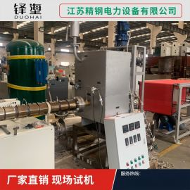 pp熔喷无纺布生产线 熔喷布全自动生产设备