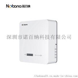 诺百纳净水器-NBN-A4,家用净水器,净水机