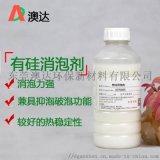 有硅消泡劑AD5005消泡迅速抑泡強不影響重塗