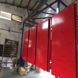 加油站雨棚铝合金条形板吊顶