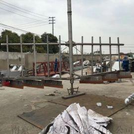 ZCGN中心传动垂架式刮泥机