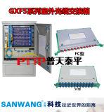 SMC室外通信光缆交接箱 288芯 GXF5系列